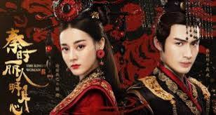 dramacool queen of the game dramacool drama cool asian drama movies and shows english sub full