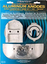 alpha gen 2 anode kit aluminum