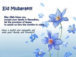 Eid Invitation Card Pin By Vipin Gupta On Happy Eid Mubarak Pinterest Eid Happy
