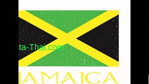 Yellow And White Flag Jamaica Green Yellow Black Flag White Tee Shirt Youtube