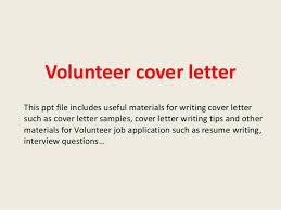 volunteer cover letter 1 638 jpg cb u003d1393615371