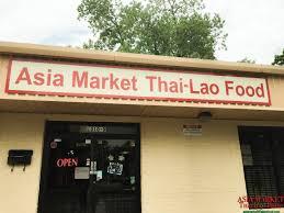 Panya Thai Kitchen Asia Market Thai Lao Food In Houston Tx