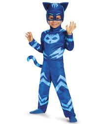 Yugioh Halloween Costume Kids Costumes 1 Blockbuster Costumes