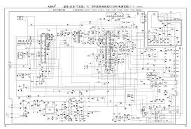 china tda11105ps la78040 service manual download schematics