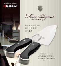 Disposal Of Kitchen Knives Monouriba Plantz Rakuten Global Market Legend Ceramic