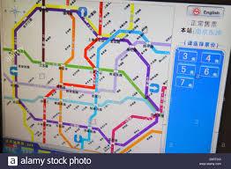 Shanghai Metro Map In Chinese by Shanghai China Huangpu District East Nanjing Road Metro Station