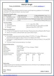 resume sles for freshers engineers eeee excellent one page resume sle of computer science engineer b