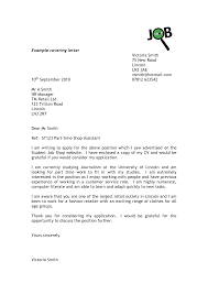 Store Manager Cover Letter Job Enquiry Cover Letter Choice Image Cover Letter Ideas