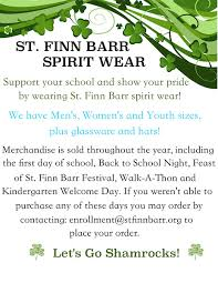catholic merchandise merchandise parents st finn barr catholic school