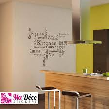 stickers cuisine texte stickers texte cuisine 2017 avec stickers deco cuisine frigo dco des
