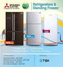 mitsubishi electric refrigerator tsk sdn bhd home facebook