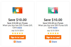 gift card offers fry s 2 itunes gift card offers for 10