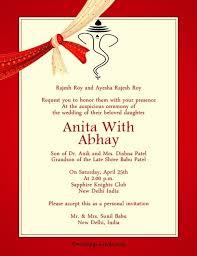 hindu wedding card hindu wedding invitation card template business template