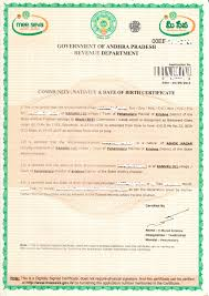 birth certificate correction sample letter awareness campaign on medical seats for indian students residing authority will then return the original cast certificate and the registration form sample cast certificate shown in figure 2 below