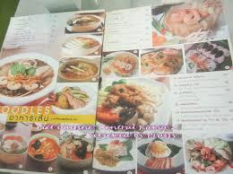 cuisine viet pantip com d11315736 cr viet cuisine central rama 2