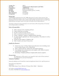 Duties Of A Teller For Resume Custom Admission Paper Ghostwriters Website For University Cheap