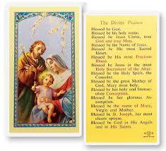 the praises holy family laminated prayer cards 25 pack