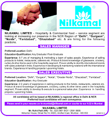 jobs in nilkamal limited vacancies in nilkamal limited