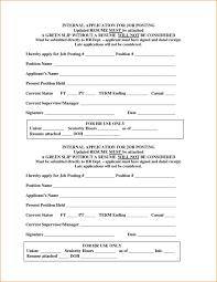 I Need A Resume Download I Need A Resume Haadyaooverbayresortcom