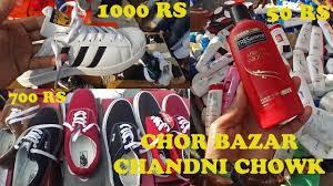 buy boots delhi chor bazaar in delhi chandani chowk delhi near jama