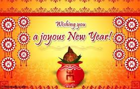 hindu new year greeting cards shopcloud me