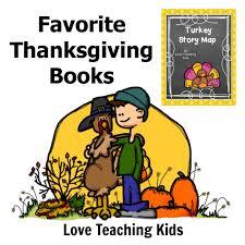 favorite thanksgiving books teaching