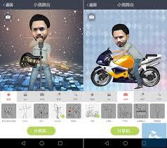 aplikasi untuk membuat gambar 3d download myidol aplikasi membuat avatar 3d menggunakan wajah sendiri amanz