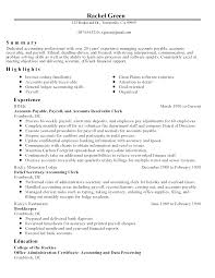 Summary Of Skills Resume Sample Plain Accounts Receivable Resume Templates With Objective Summary