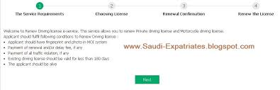 Ministry Of Interior Saudi Arabia Traffic Violation Renew Driving License Online Through Moi Absher