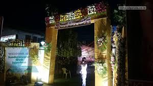 wedding arches names sundareswaran jayashree wedding event sri subalakshmi mahal