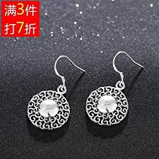 s hypoallergenic earrings 657 s s 925 silver retro patterns hypoallergenic
