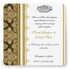 muslim wedding cards gold damask brocade muslim wedding card weddings wedding card