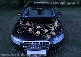 kit deco voiture mariage décoration voiture mariage salmon roses