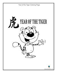 chinese new year coloring pages kidscanhavefun blog