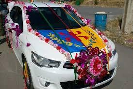 drapã e mariage saison estivale le drapeau kabyle présent dans les mariages et