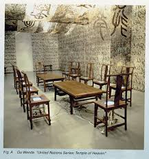 united nations dining room collection search inside out new chinese art asia art archive