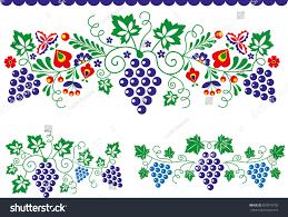 folk ornaments grapes stock vector 659518192