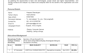 resume format for teachers freshers pdf download reseume format resumedels imposing template engineering in word