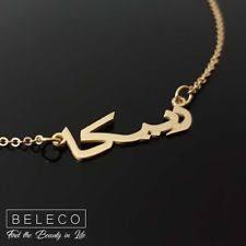 arabic name necklace arabic name necklace ebay