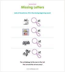 saf t pops beginning sounds worksheet printable activities for kids