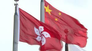 Hong Kong Flag Map Is Hong Kong A Part Of China Or Not