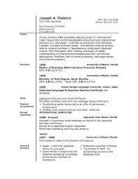 free teacher resume templates word free teacher resume templates download foodcity me