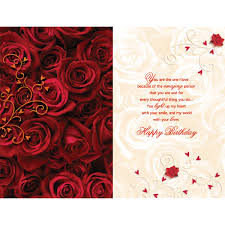 on your birthday sweetheart personalised card at best prices in