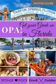 x cuisine to a great day picture of s cuisine tarpon springs