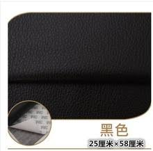 self adhesive leather patch buy seat patch and get free shipping on aliexpress