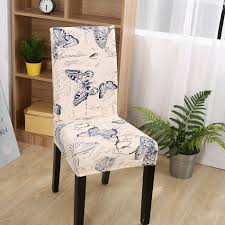 online get cheap butterfly chair covers aliexpress com alibaba
