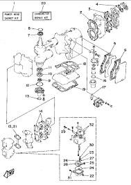 1995 yamaha repair kit 1 parts for 40 hp c40plrt outboard motor