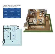 floor plan studio type azizi riviera meydan