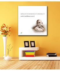 quotes by mahatma gandhi in gujarati 100 quotes on hard work by mahatma gandhi best 25 quotes by