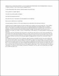 sample rhetorical analysis essay ap english ethos essay throughout the entire essay atwood uses ethos logos throughout the entire essay atwood uses ethos logos and eng 102 this is the end of cover letter rhetorical analysis essay samples